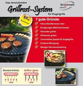 grillrost set rund emailliert 57 cm kugelgrill bbq grill rost weber napoleon ebay. Black Bedroom Furniture Sets. Home Design Ideas