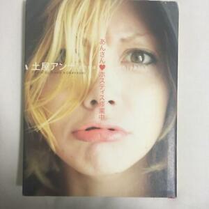 Anna-Tsuchiya-Photo-Book-Gravure-Sexy-idols-idol-1