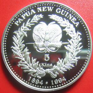 1994-PAPUA-NEW-GUINEA-5-KINA-SILVER-PROOF-RAGGIANA-PARADISE-BIRD-PEACOCK-RARE