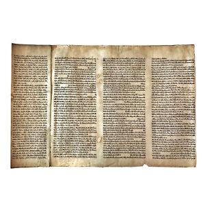 Vellum Handwritten Torah Hebrew Bible Manuscript Sotheby's - Circa 1600's Relic