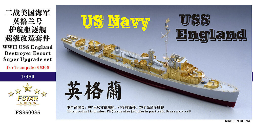 Five Star 1 350 350035 USS Destroyer England for Trumpeter