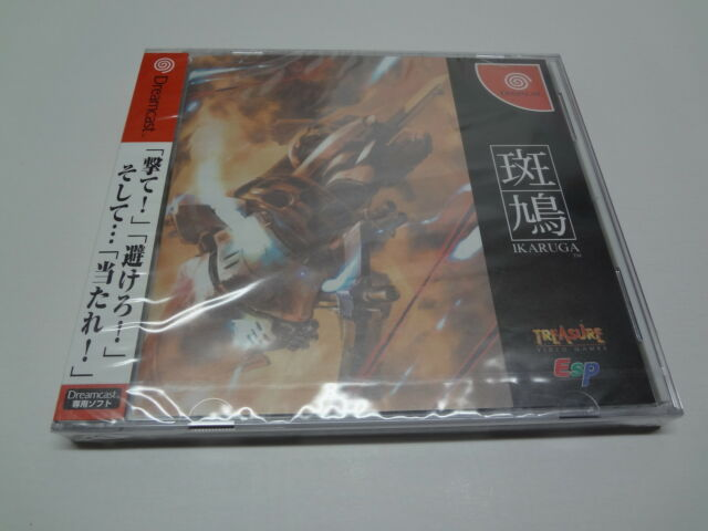 Ikaruga Sega Dreamcast Japan NEW