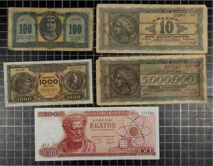 Greece-Bank-Note-lot-of-5-World-Foreign-World-Currency-WW2-1960-039-s