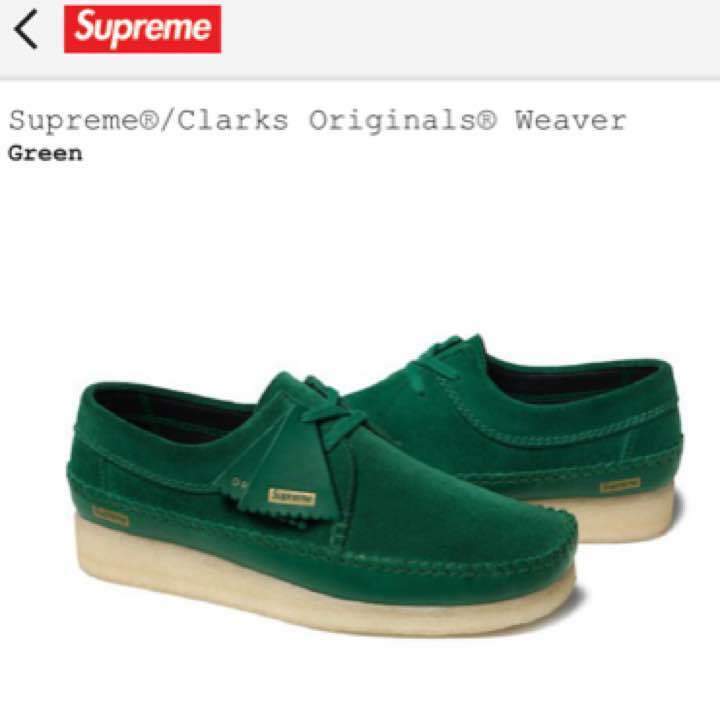 Genuine domestic Supreme Clarks Green Green from japan (4695