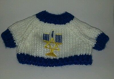 Star of David Jewish Small Knit Teddy Bear or doll Sweater Clothing Clothes