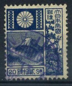 Japon-1922-Mi-154-Oblitere-100-Tazawa