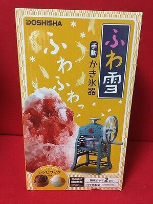 Doshisha Kakigori Shaved fluffy Snow Ice Maker Manual Shaver IS-FY-18 F//S Japan
