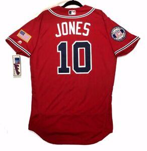 chipper jones jersey