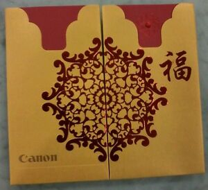 2pcs-Canon-ang-pow-Hong-bao-red-packet