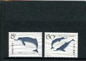 China-VR-MiNr-1656-57-postfrisch-MNH-Delfine-W096