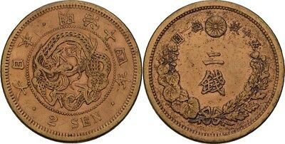 1867-1912 Collection Here 2 Sen 1881 Japan Mutsuhito Drache #heb200