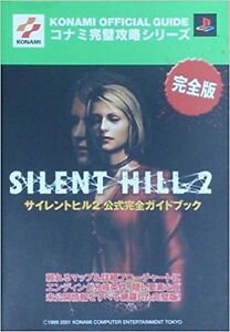 Silent Hill 2 Libro Guía oficial Perfecto Konami fuera de imprenta