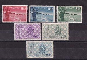 taiwan 1957,59 Sc 1165/7,1232/4 sets,scout       j1097