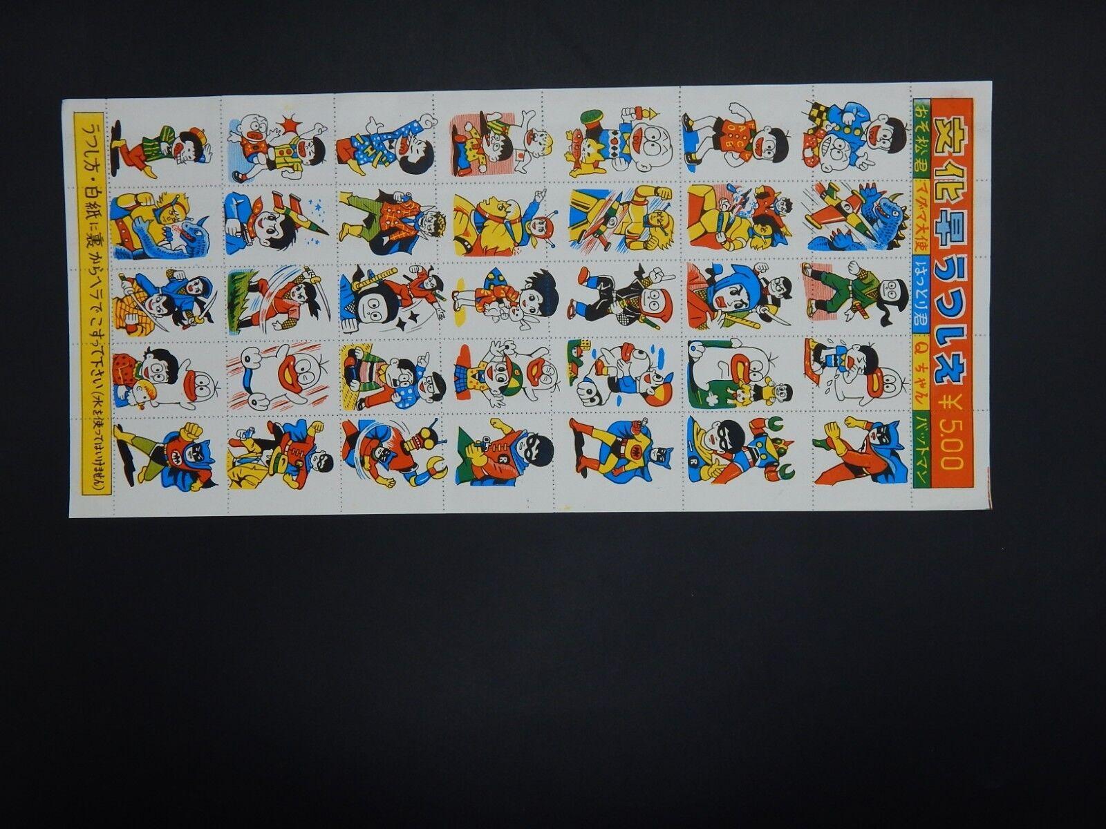 Vintage Japanese BATMAN & & & Robin Japan stamp card sheet OBA Q ninja goldAR RARE   58dc54