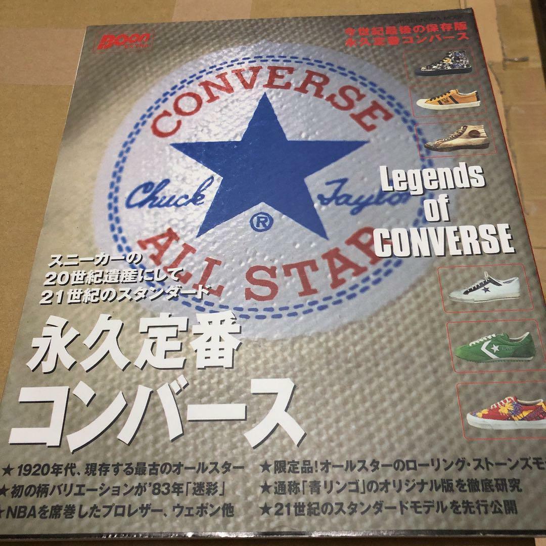 Legends of Converse book All star One Jack vintage limited models Marverick
