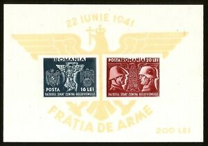 Nazi WWII Rare WW2 MNH Stamps 1941 Romania Legion Fight Against Bolshevism War 2