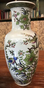 "Beautiful Asian Vase Blue Birds Cherry Blossoms  10"" VG Condition"