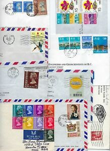 CHINA-HONG-KONG-1970s-COLLECTION-OF-25-COMMERCIAL-AIR-MAIL-COVER-TO-US-MOST-WITH