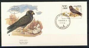 ISRAEL-STAMPS-1985-BIRD-FALCO-CONCOLOR-AUDUBON-FDC-FAUNA