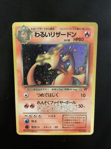 DARK-CHARIZARD-TEAM-ROCKET-JAPANESE-HOLO-RARE-POKEMON-CARD