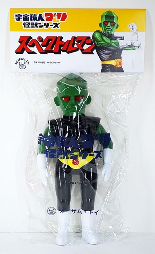 FAKE SPECTREMAN NO. 8 SOFUBI SOFT VINYL FIGURE BY AWESOME TOY