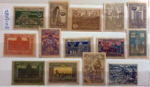 AZERBAIDJAN AZERBAIGIAN RUSSIA URSS CCCP 1922 - 14 STAMPS NEW