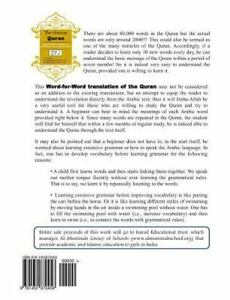 Details about Glorious Quran Word-for-word Translation to Facilitate  Learning of Quranic Ar