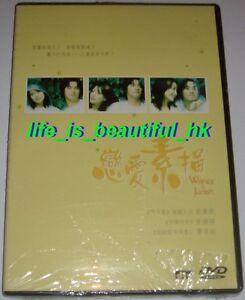 Image is loading WANEE-amp-JUNAH-NEW-DVD-KIM-HEE-SUN-