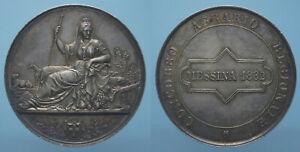 MESSINA-MEDAGLIA-1882-FDC-RR