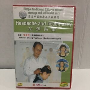 Chinese-medical-massage-and-self-health-care-Headache-And-Head-Heavy-DVD-NEW