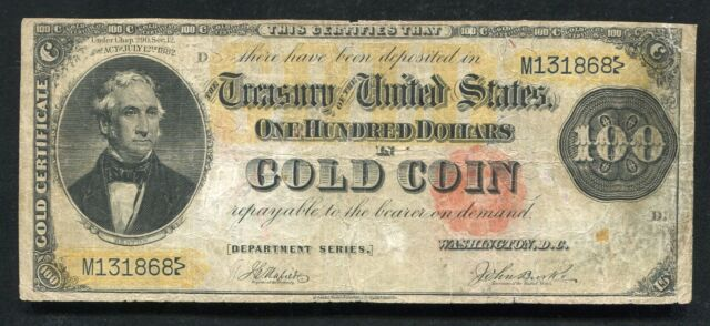 FR. 1212 1882 $100 ONE HUNDRED DOLLARS GOLD CERTIFICATE CURRENCY NOTE