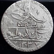 Turkey Ottoman Large Silver Crown 1793 Yuzluk KM 507 WOW #70