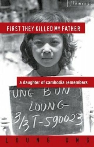 1 of 1 - First They Killed My Father (Paperback), Like new, free shipping with tracking