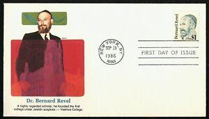 #2193 Bernard Revel , Fleetwood FDC Cualquier 5=