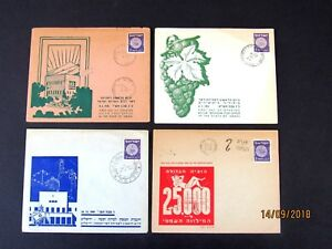 Israel-4-Diff-Covers-1949-50-amp-51-all-w-18-Stamps-Bond-Drive-PO-Opening
