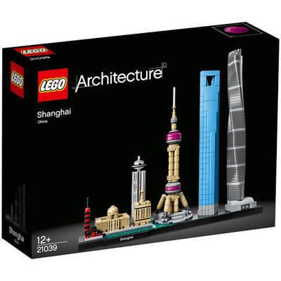 LEGO 21039 Shanghai Architecture from Tates Toyworld
