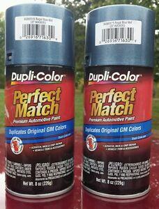 2 cans 16 oz dupli color gm regal blue met bgm0515. Black Bedroom Furniture Sets. Home Design Ideas