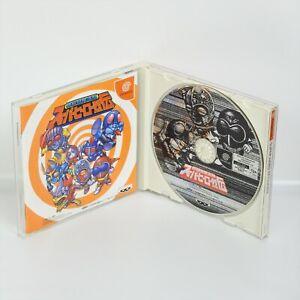 SUPER-HERO-RETSUDEN-Tokusatsu-Katsugeki-Dreamcast-Sega-ccc-dc