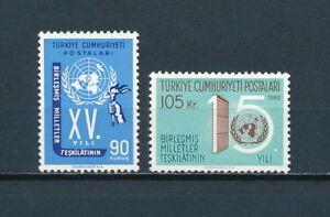 Turkey-1497-8-MNH-United-Nations-1960