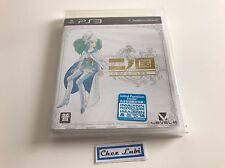 Ni No Kuni - Sony PlayStation PS3 - JAP - Neuf Sous Blister