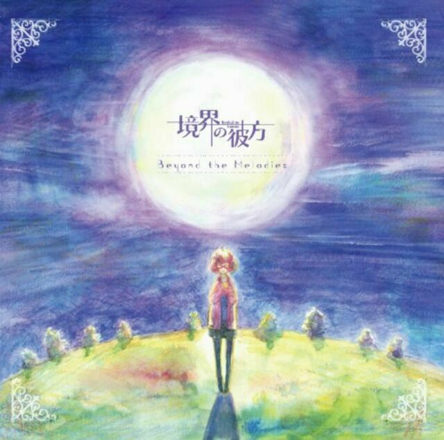Beyond The Boundary Kyokai Kyoukai No Kanata Original Soundtrack 2 Cd B1502 For Sale Online Ebay
