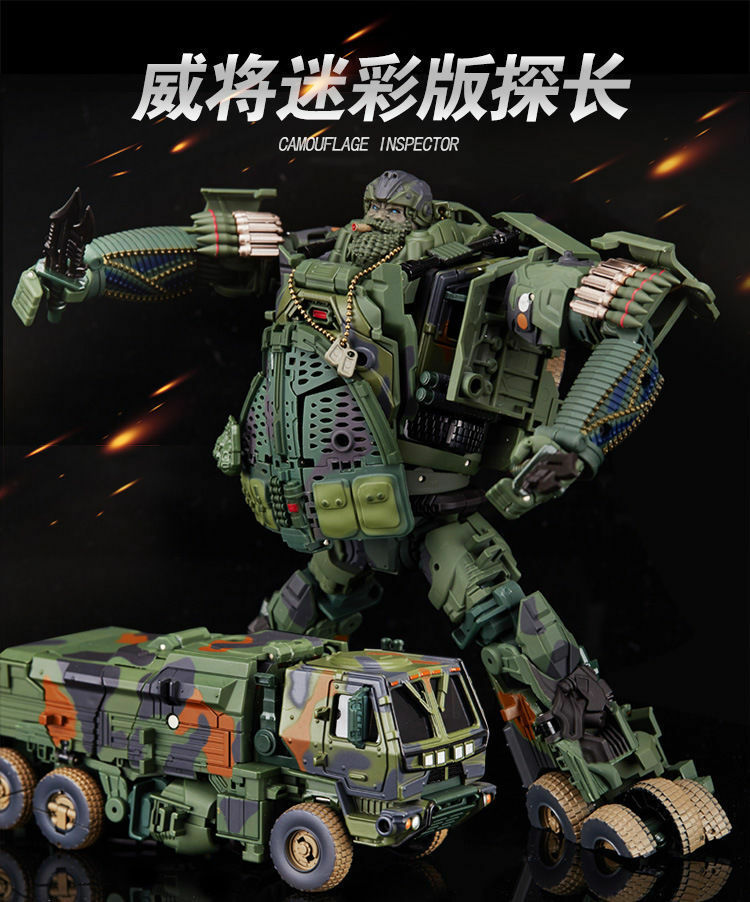 TRANSFORMERS - - - Armor inspector Hound age of extinction Wei jiang f25729