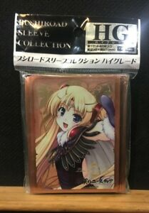 Bushiroad Sleeve Collection Hg Vol.103 Aiyoku No Eustia Licia De Novus Yurii