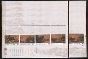 10x-China-PRC-2018-20-Vier-Jahreszeiten-Gemaelde-Kunst-Block-Postfrisch-MNH