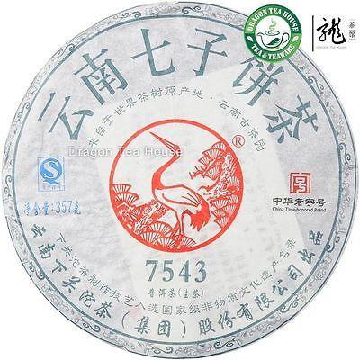 7543 * Xiaguan Ancient Tree Pu-erh Tea Cake 2012 Raw