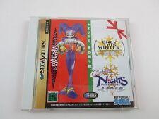 Sega Saturn Christmas Nights Japan SS