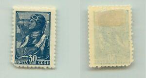 Russia-USSR-1939-SC-736-var-mint-f269