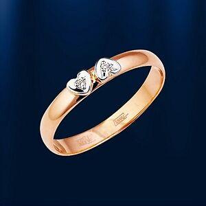 Ehering mit Diamanten Herzen Russische Rotgold 585 Trauringe 3,0 mm BICOLOR NEU!