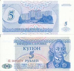 Moldova-local-money-for-called-Transnistria-5-Rubles-1994-UNC-Pick-17