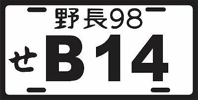 JAPANESE JAPAN ALUMINUM LICENSE PLATE TAG JDM FOR NISSAN SENTRA SER B13